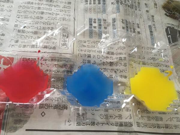 三原色 色水遊び