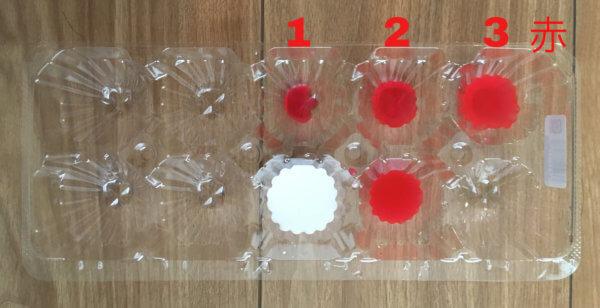 色水遊び 赤のグラデーション