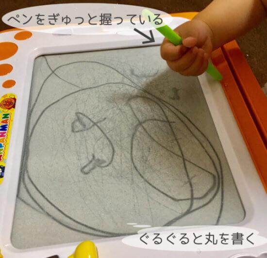娘(1歳7ヶ月)が書いたアンパンマン
