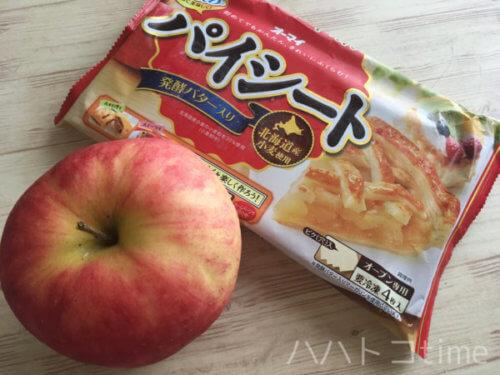 りんごとパイシート