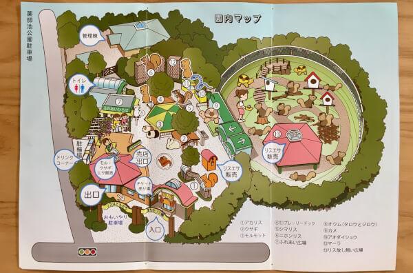 町田リス園 園内マップ