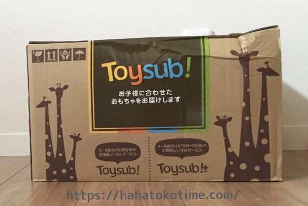 トイサブ Toysub おもちゃ