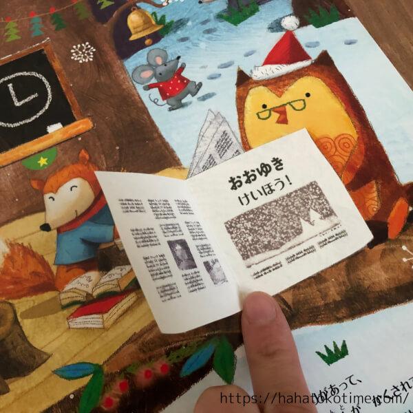 クリスマス おすすめ 絵本